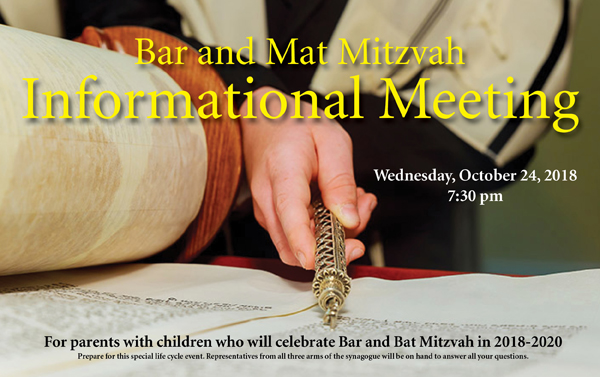 Bar and Bat Mitzvah at the ENJC