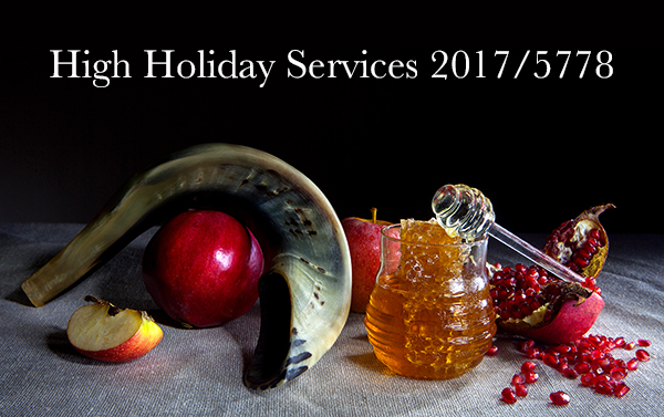 High Holiday Service Schedule