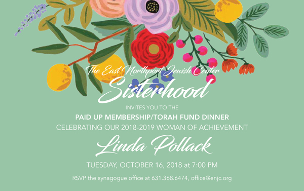 Sisterhood's Annual Paid Up/Torah Fund Dinner