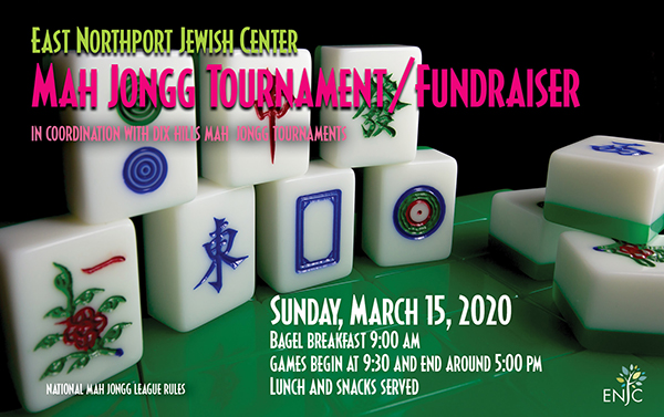 Register for Sisterhood's Mah Jongg Tournament